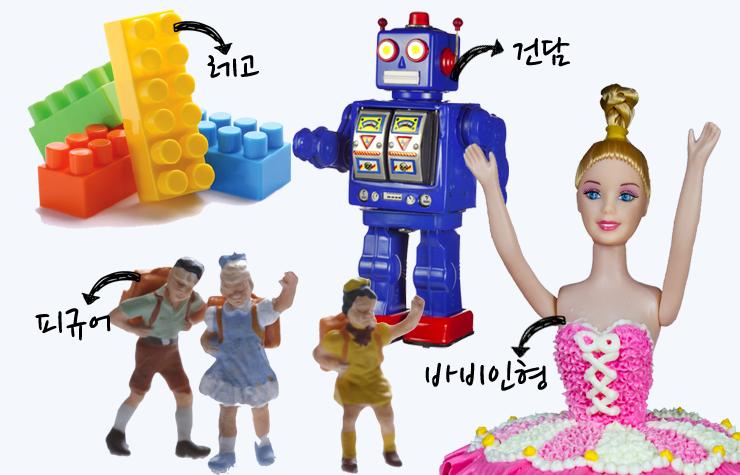 장난감 재테크 장난감 재테크 취미가 자산으로! 장난감 재테크를 즐겨 보세요~  레고재테크-21                 21