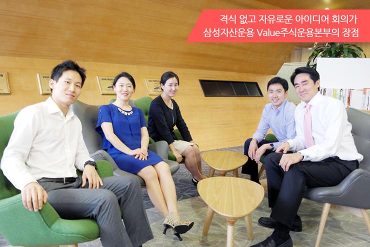 SAMSUNG CSC 삼성 밸류플러스 펀드 펀드매니저가 직접 알려주는 '삼성 밸류플러스 펀드'  한성근-펀드-매니저-copy                            copy