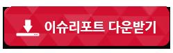 button-0116 선강통 중국 주식시장 전망, ' 선강통 '이 가져올 투자기회는?!  button-0116 button 0116