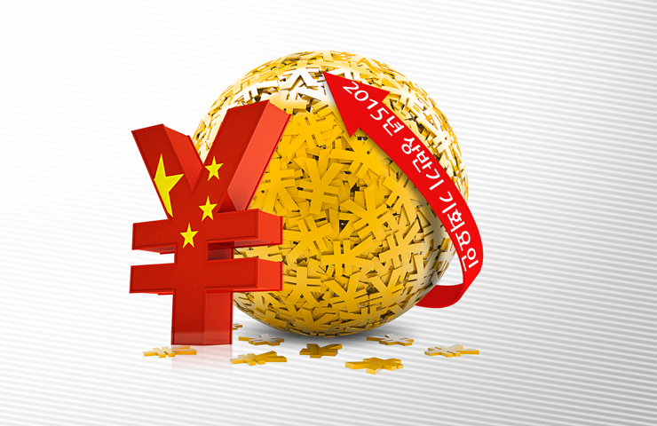 ti167a0606 중국 2015년 상반기 중국 증시 전망  ti167a0606 ti167a0606