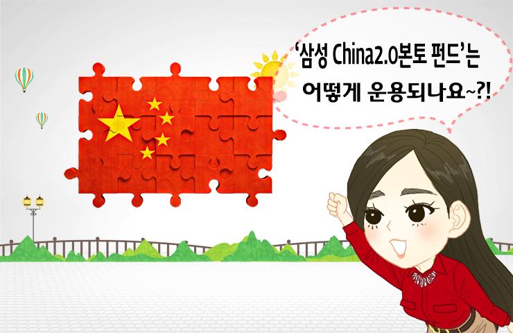 상품운용방법 뉴노멀 ' 뉴노멀 '시대에 들어선 중국 주식시장 전망 알아보기  상품운용방법