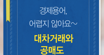 삼성_펀드탐구백서_151229_1표지