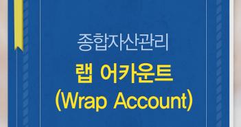 삼성_펀드탐구백서_160204_1표지