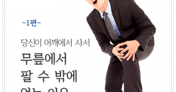 삼성자산운용_투자작전타임_장기투자_1표지_170414