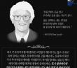 삼성자산운용_펀드명언_피터린치_170516