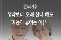 삼성자산운용_펀드밀어보기_RIF_1표지_170614