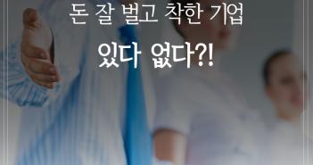 삼성자산운용_펀드밀어보기_책임투자펀드1-2_170814