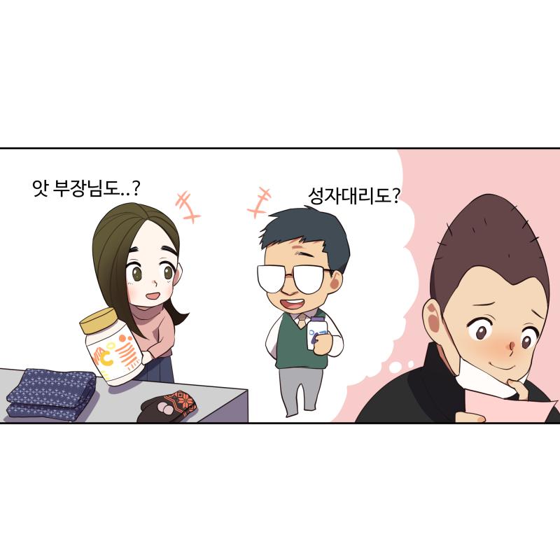 난방비 성자's FRIENDS 시즌2 10화 : 구마군의 난방비 절약  11 11