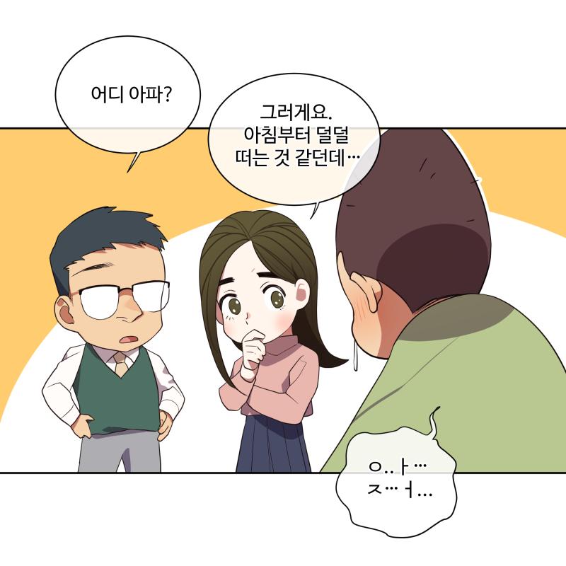난방비 성자's FRIENDS 시즌2 10화 : 구마군의 난방비 절약  3 3