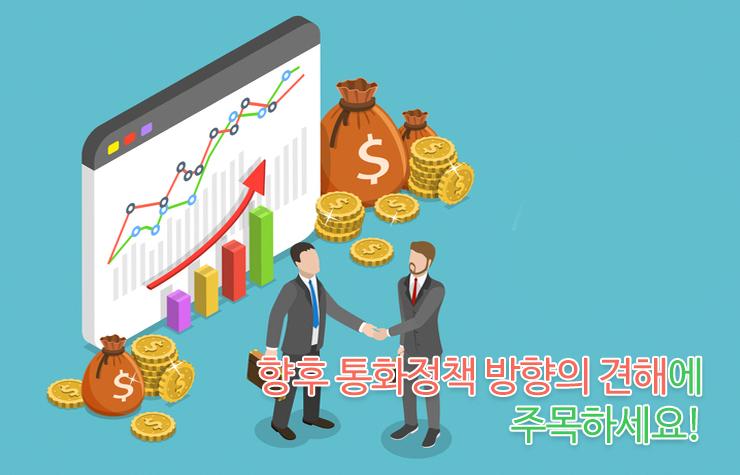 채권전망 2019년 2월 채권시장 전망  채권_2        2