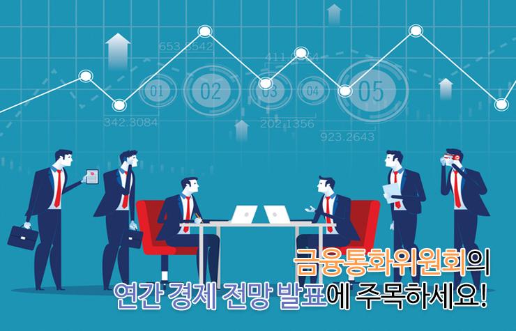 채권시장 2019년 4월 채권시장 전망  4월채권 4