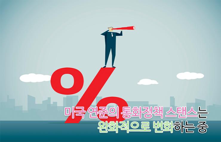 주식시장전망 2019년 7월 주식시장 전망  채권_2        2