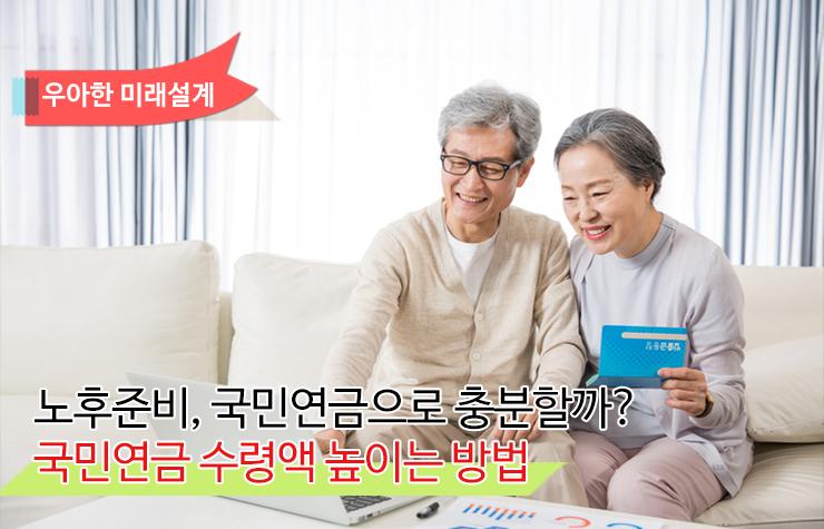 2019년 7월 채권시장 전망 삼성자산운용 Home  든든한은퇴준비