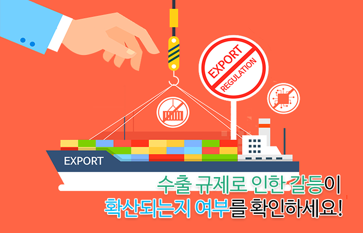 채권시장 2019년 8월 채권시장 전망  채권시장