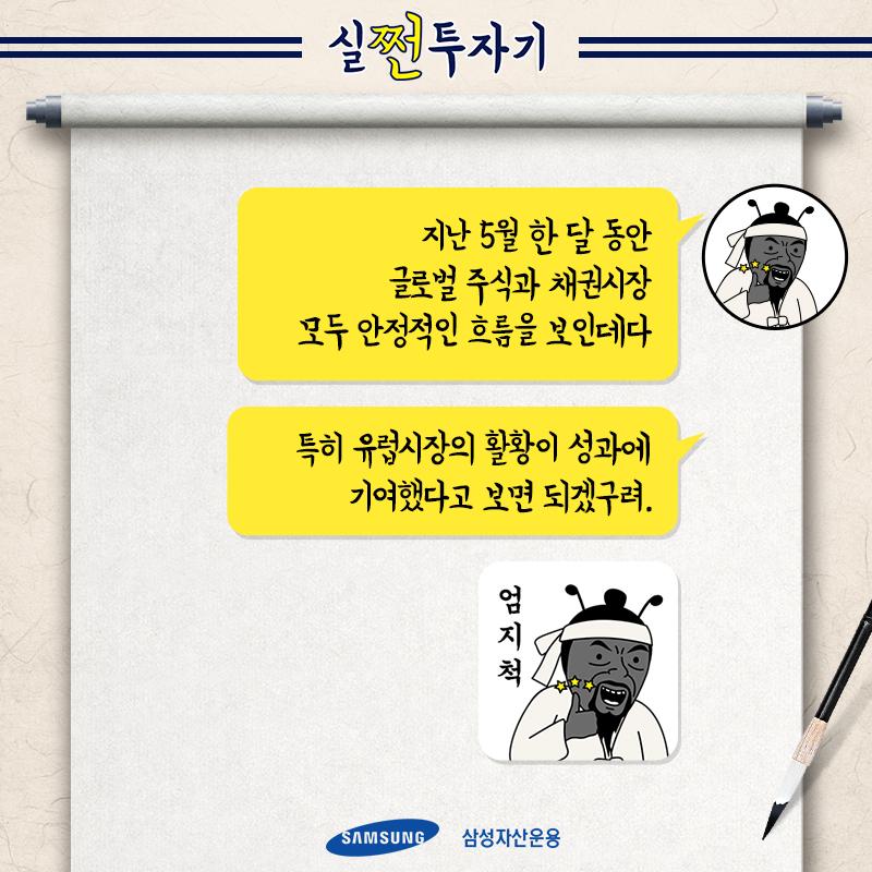 {focus_keyword} [실쩐투자기] 삼성한국형 TDF 2045 매월 30만원씩 투자하기  ant_3p ant 3p